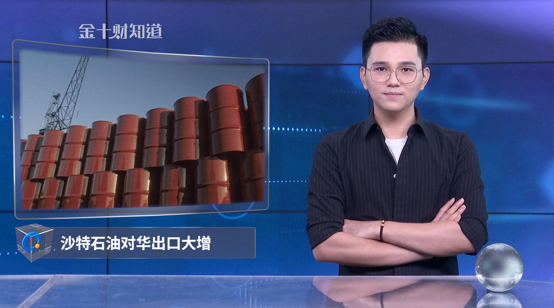 最新,中石油宣布停止进口这国石油!另一国却和中国签1200亿大单