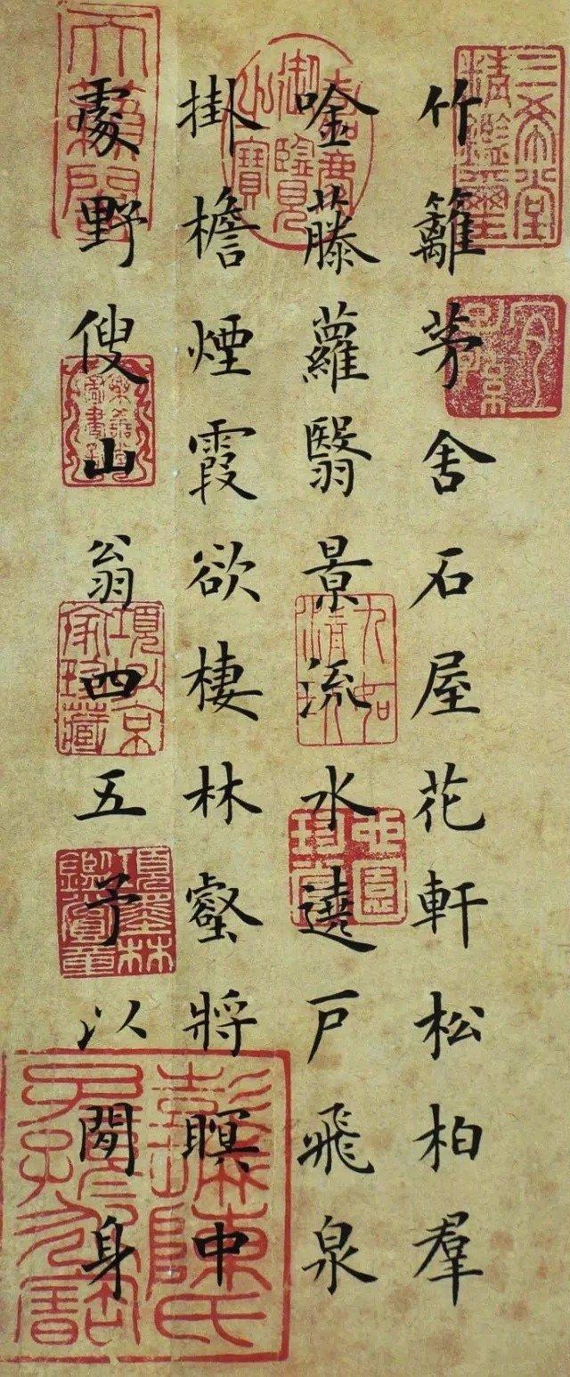 继儒《小窗幽记》是难得的精致美文,这幅小楷册页简直美出天际。