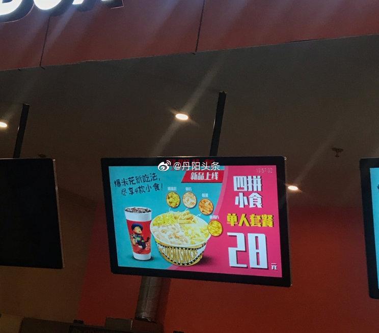 网友爆料:金鹰卢米埃电影院单人套餐坑人,图片上那么大一个可乐