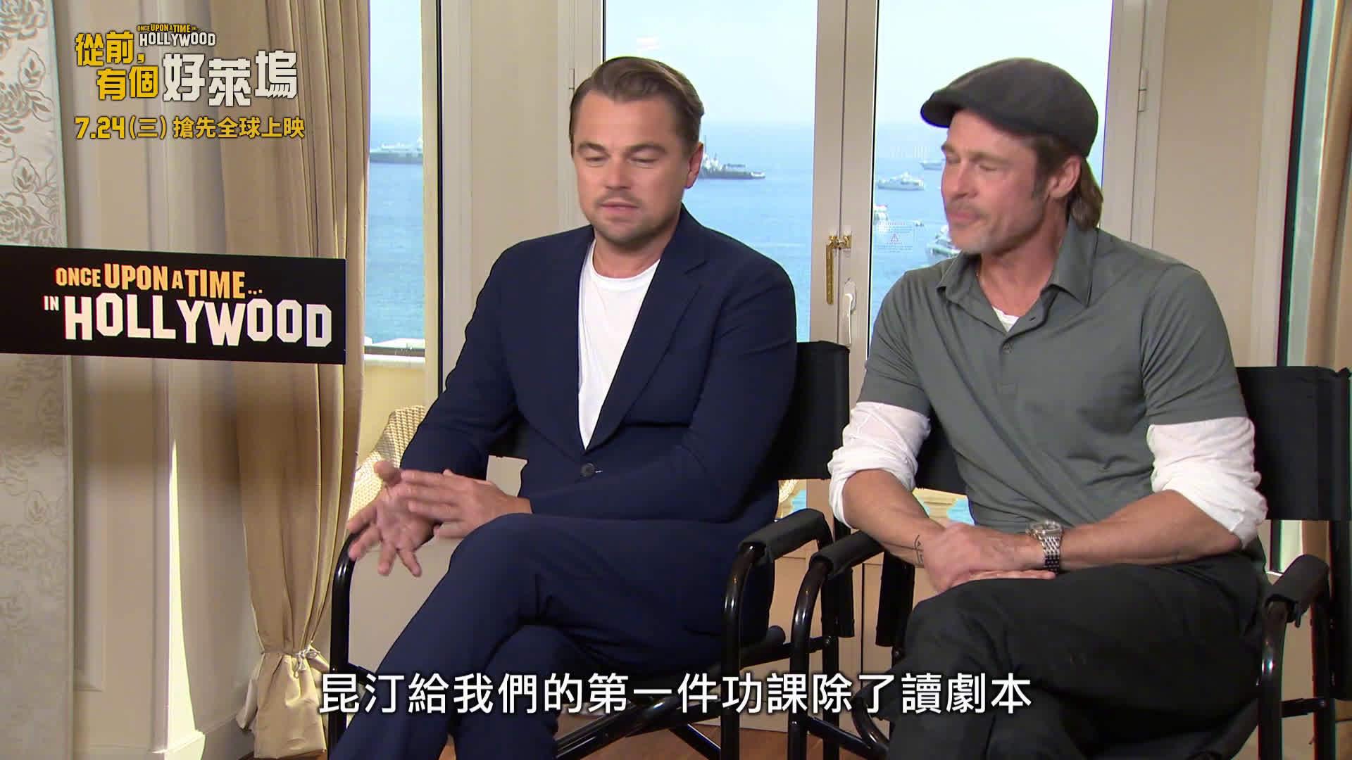 """口碑超赞新片《好莱坞往事》发布""""小李子和幕后采访特辑.."""