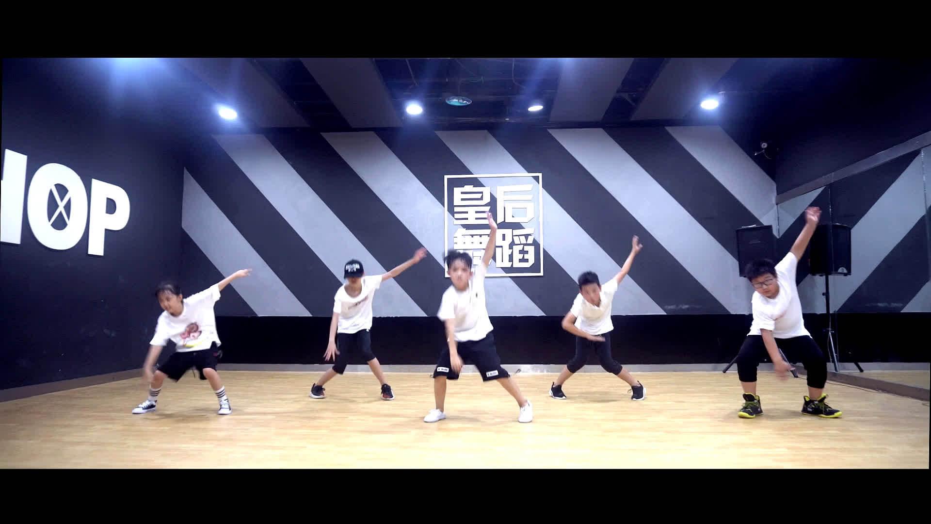 郑州碧沙岗附近少儿街舞班 儿童舞蹈学校 皇后舞蹈《CARTIER》