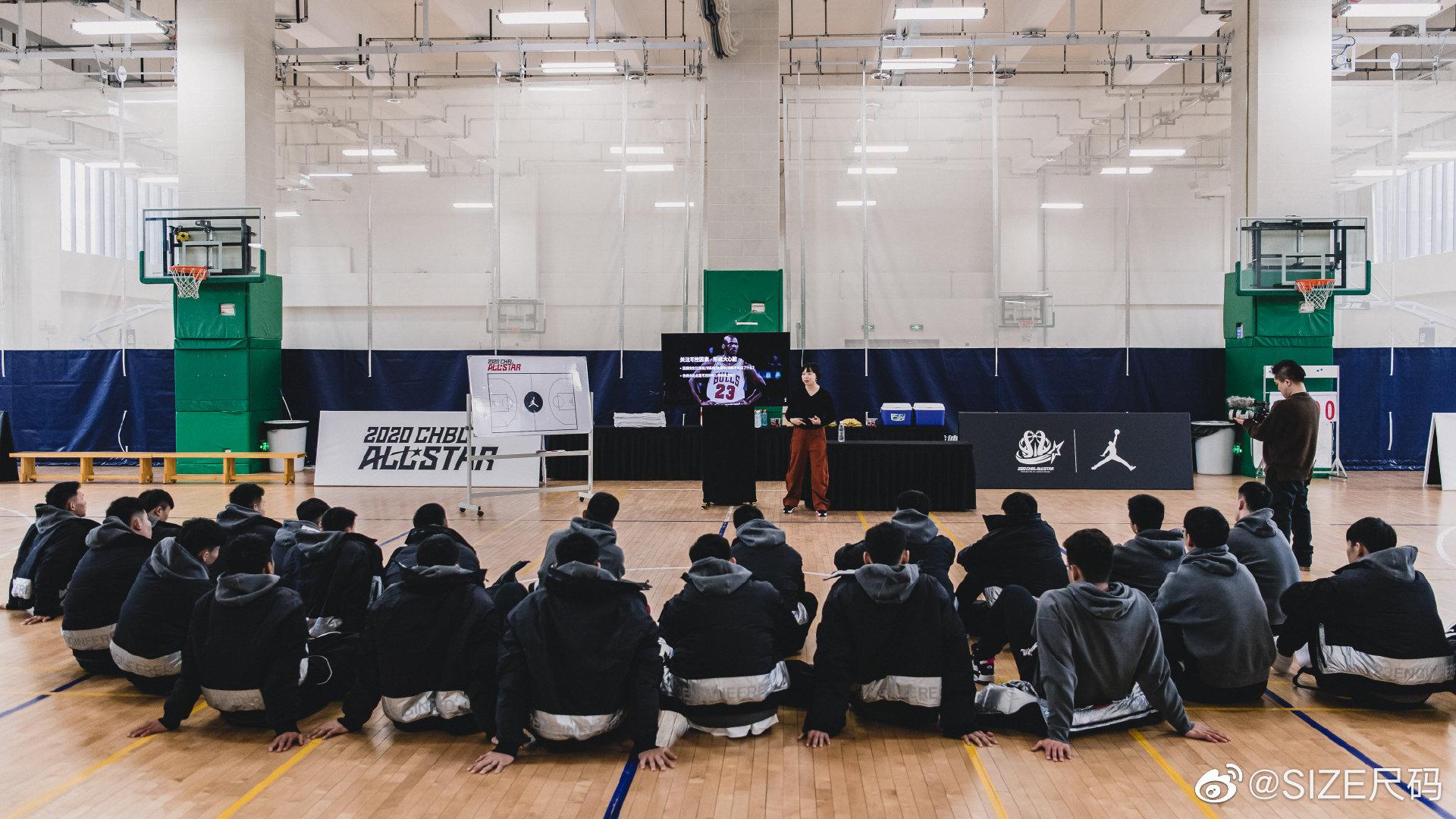 JORDAN中国高中篮球联赛全明星周末首日