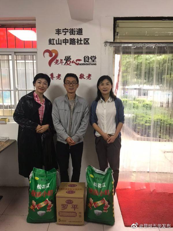 """暖!虹山中路社区""""老年爱心食堂""""9月20日迎来第一位个人爱心捐赠"""