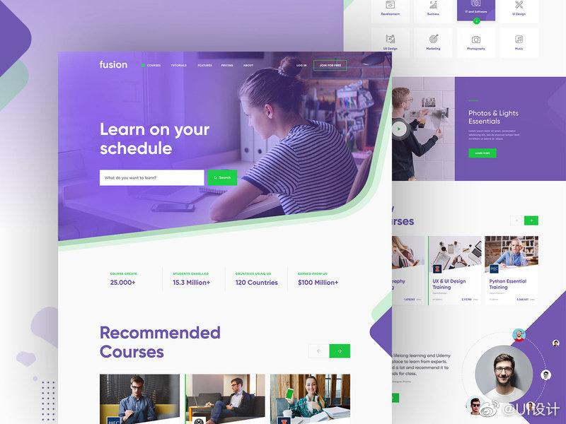 教育培训学习教育机构网站界面设计