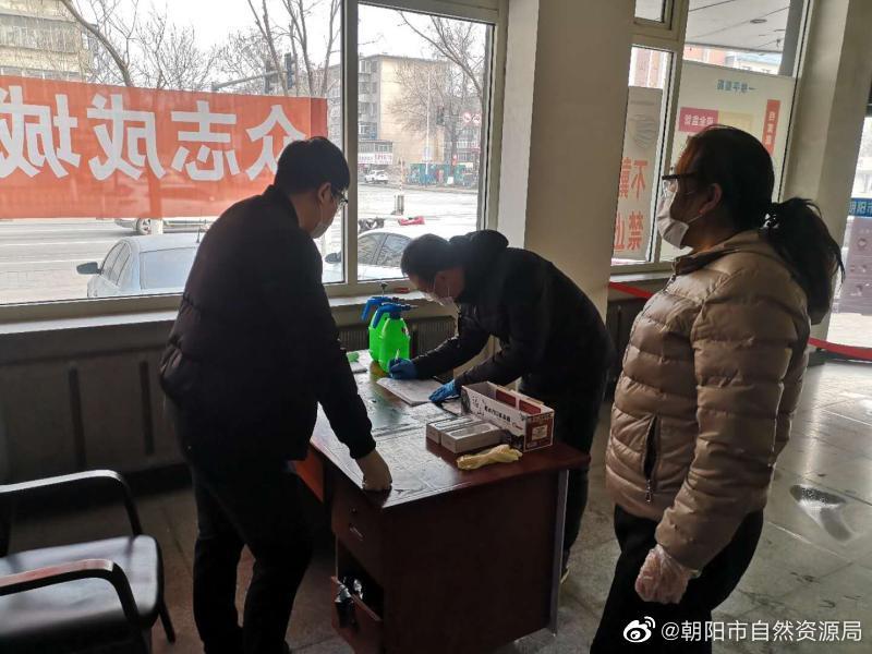 朝阳市不动产登记中心推行四项举措全力做好新冠肺炎疫情防控
