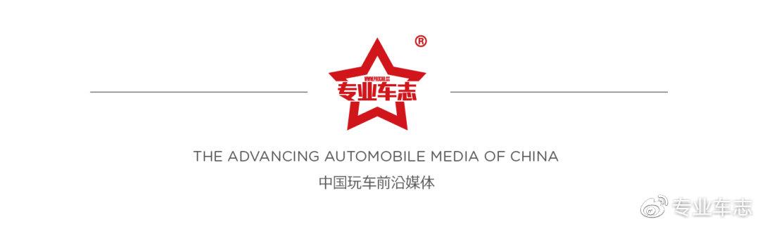 中国拉力小钢炮即将面世 汇力堡汽车运动与雷力体育强强联手