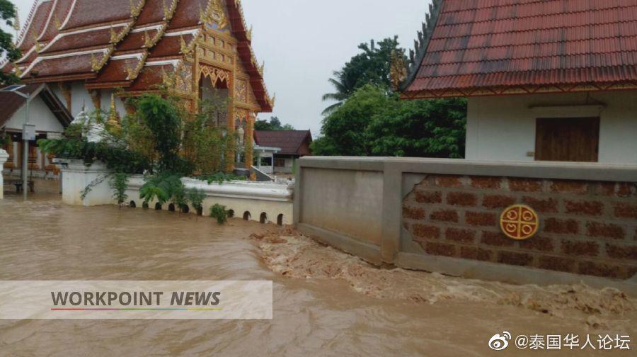 泰国难府山洪爆发 逾百户民居受损