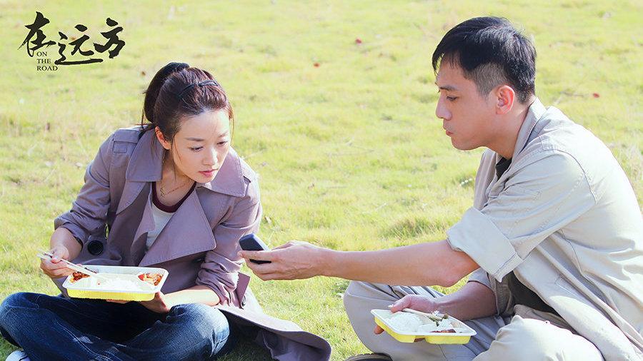 40多岁的刘烨马伊琍上演面条吻,国产剧的尺度究竟能有多大?