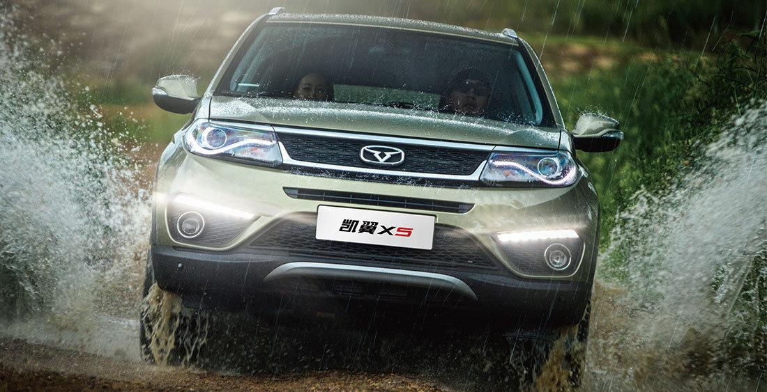 国六仅配备手动挡车型 2019款凯翼X5上市