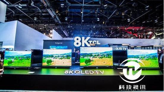 8K时代技术性超车 TCL发布新一代Mini-LED技术