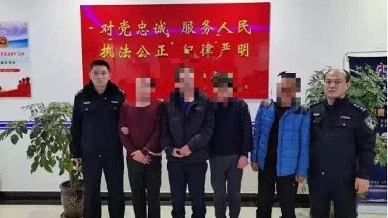 忻州:代县公安局抓获四名吸毒人员