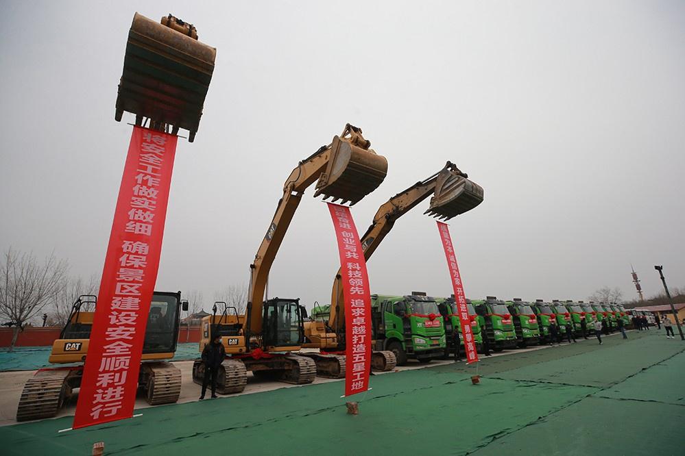 2020郑州工业自动化展:开封重点项目加速复工开工