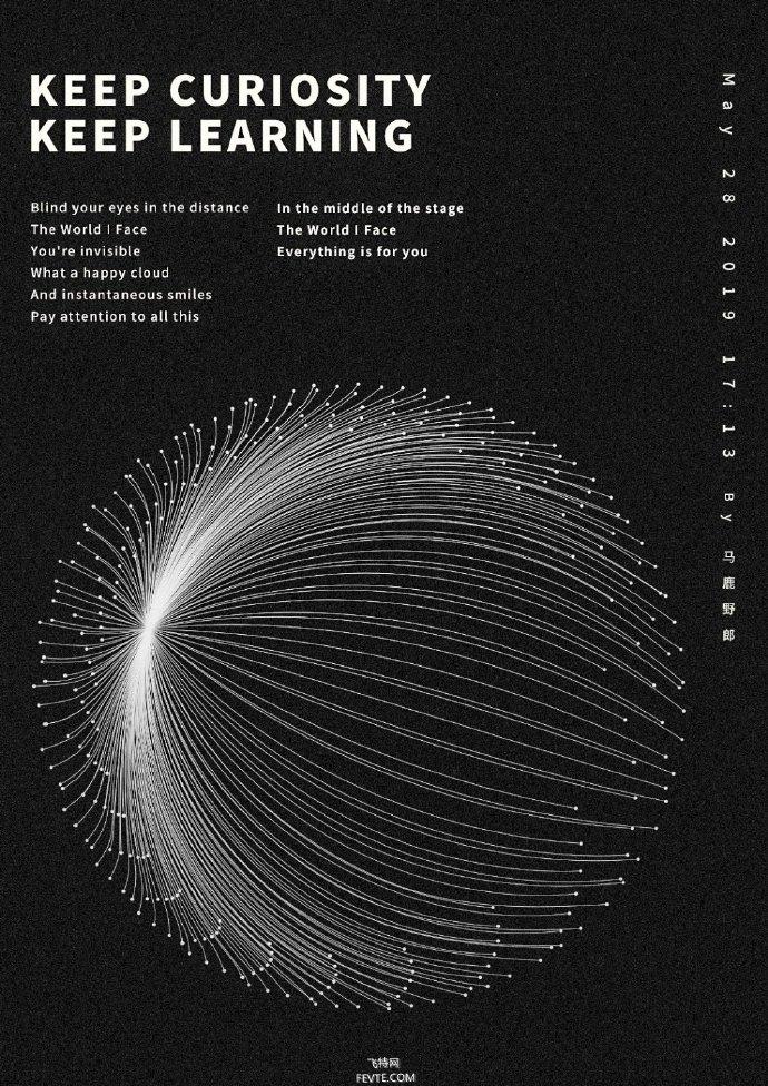 教你AI制作科幻唯美线条海报教程作者:@野鹿志