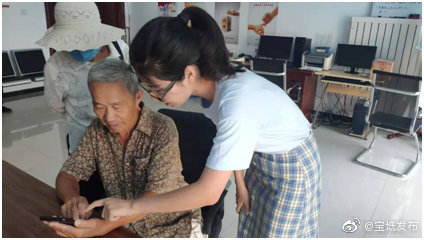 """宝坻岳园社区开设""""老年人智能手机帮教服务站"""""""