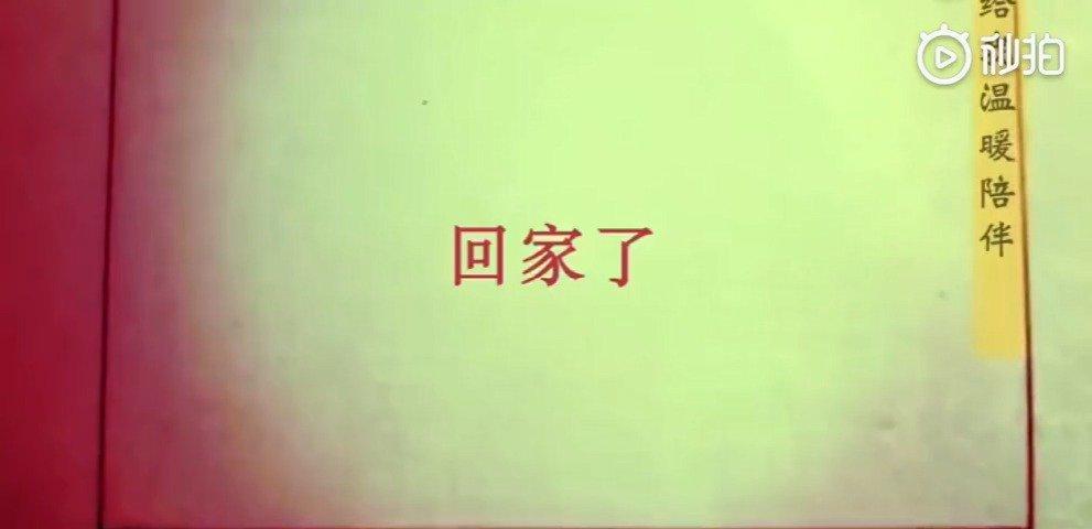 李健的《异乡人》,唱出了无奈却又温暖。献给所有离乡背井的游子