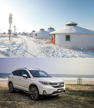 冬日美景正当时,与祺智PHEV开启别样冰雪之旅