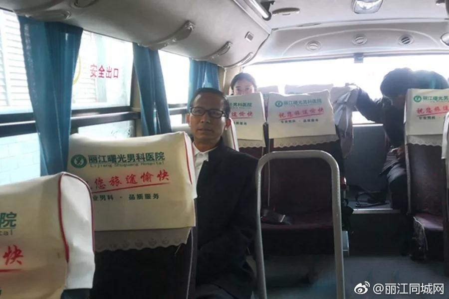 丽江市公安局副局长跟车暗访客运班线车