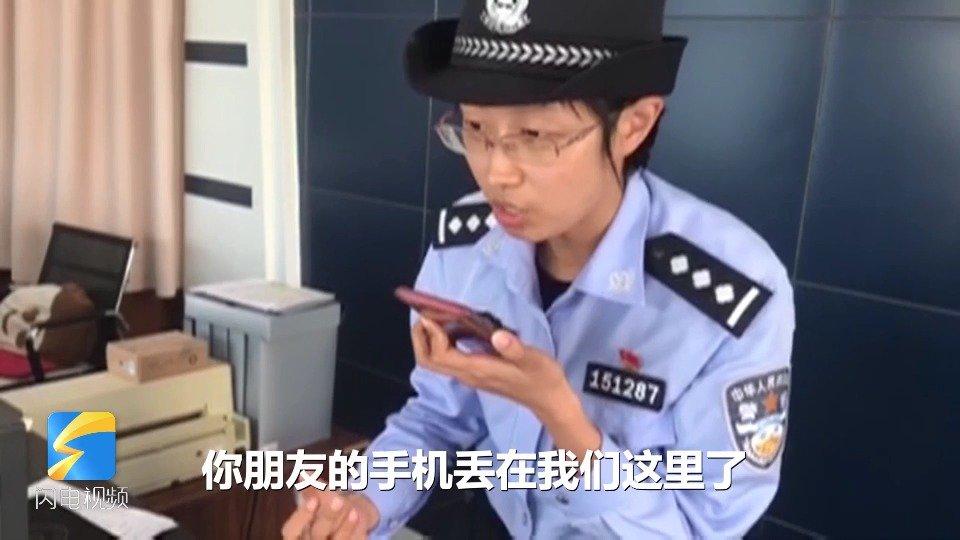 论掌握一门外语的重要性烟台女民警成功帮国外女游客找到手机