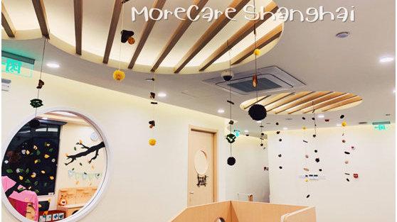 More Care茂楷婴童学苑:孩子一生幸福的奠基石