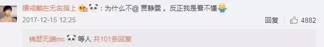 陈意涵去贾静雯家吃饭只晒和张钧甯的亲密合影,被网友讽刺情商低