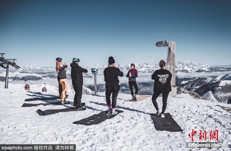 在阿尔卑斯山顶练瑜伽啥感觉