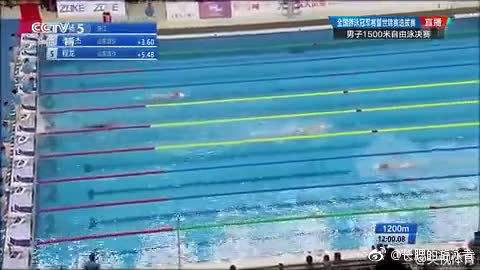 全国游泳冠军赛,男子1500自决赛,孙杨冠军,季新杰亚军