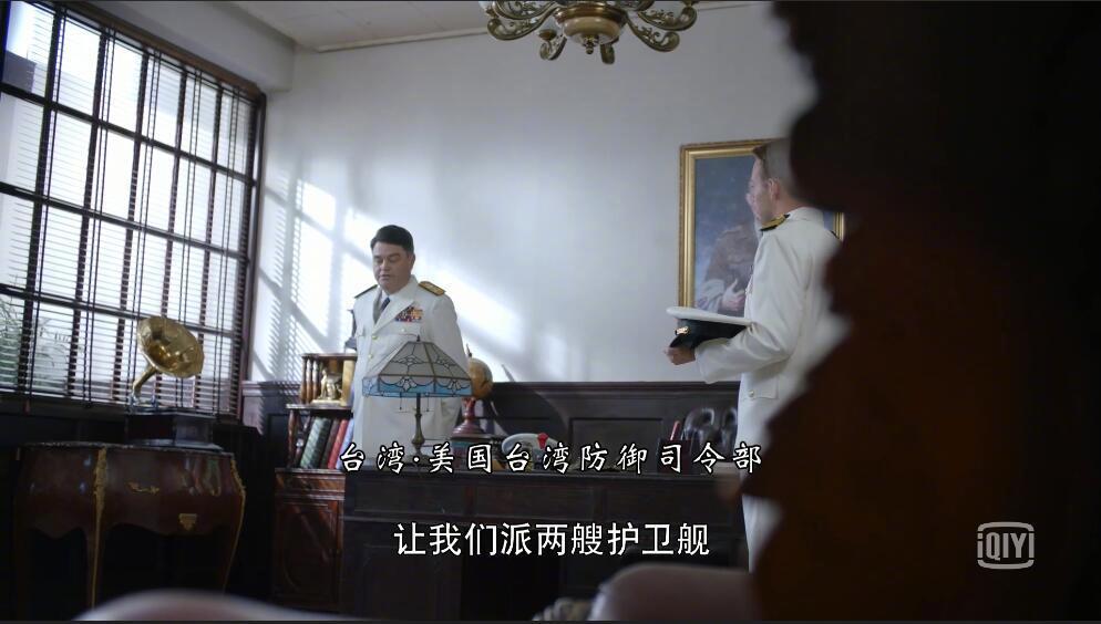 网友投稿,电视剧《外交风云》第23集讲金门炮战,美舰介入