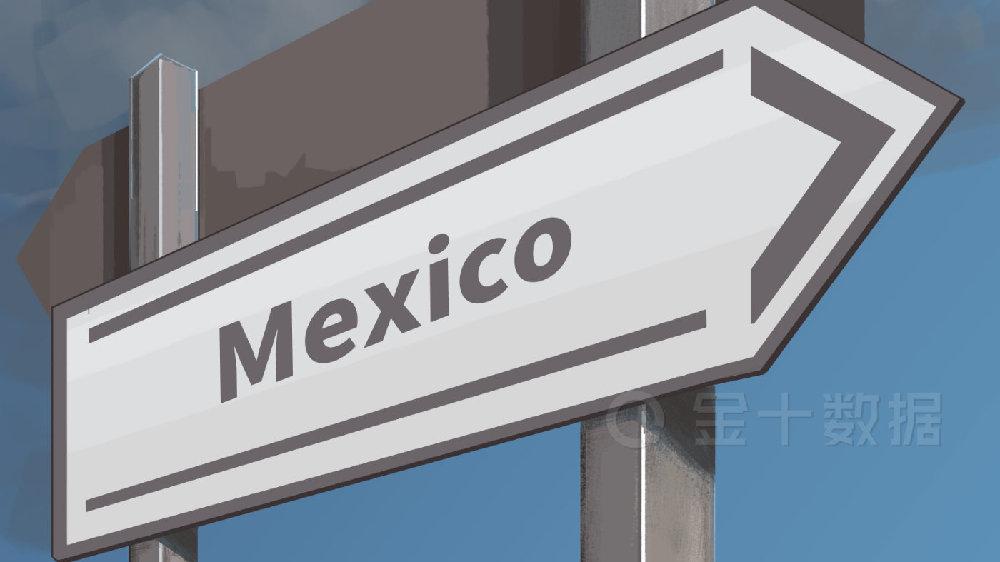 和美国达成协议后,墨西哥却未得到承诺的投资?或向中国寻求合作