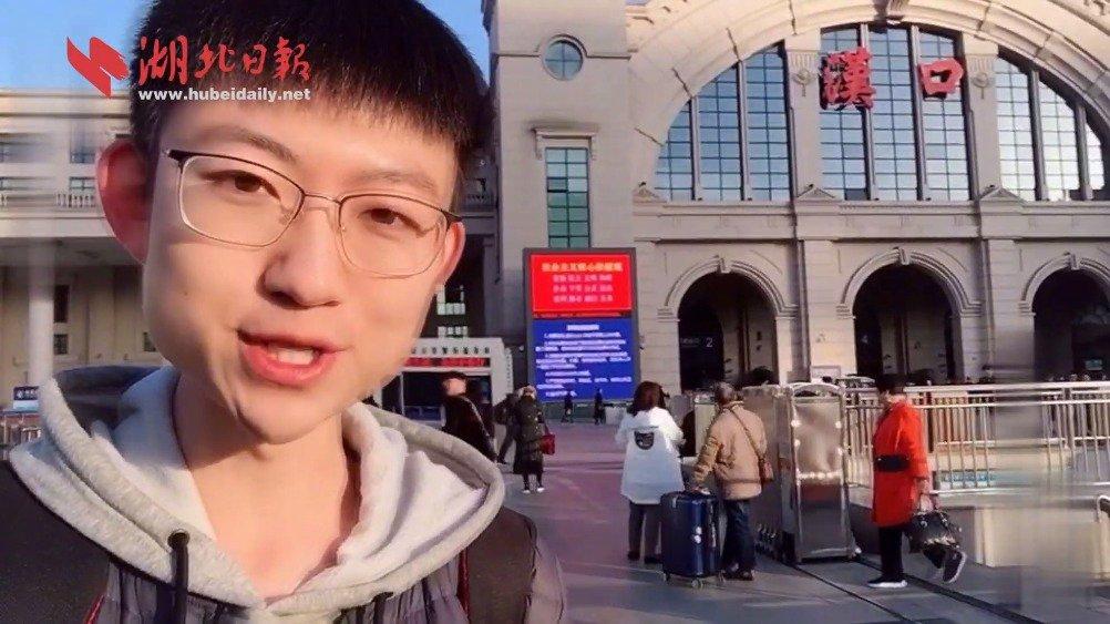 汉十高铁初体验