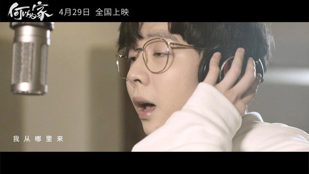 """《何以为家》曝推广曲mv""""无家可归""""版海报直击人心"""