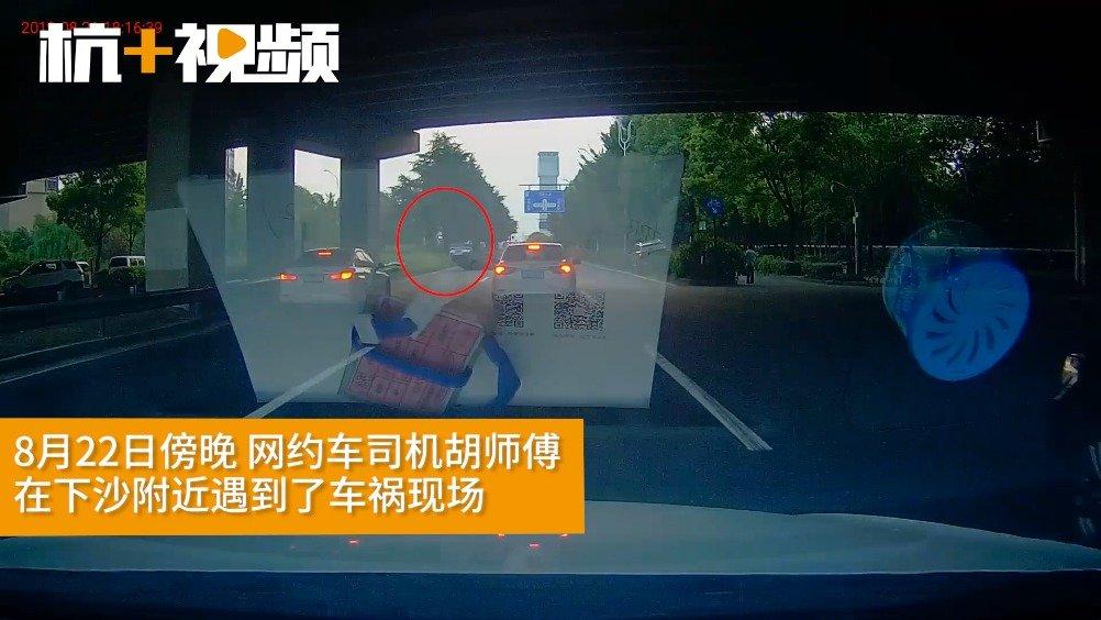 昨天(8月22日)傍晚,滴滴司机胡师傅开车路过下沙十号大街附近时
