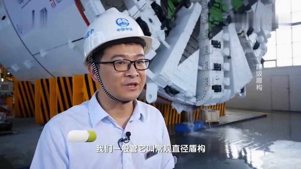 中国最大盾构机,直径超过15米,相当于5层楼房的高度