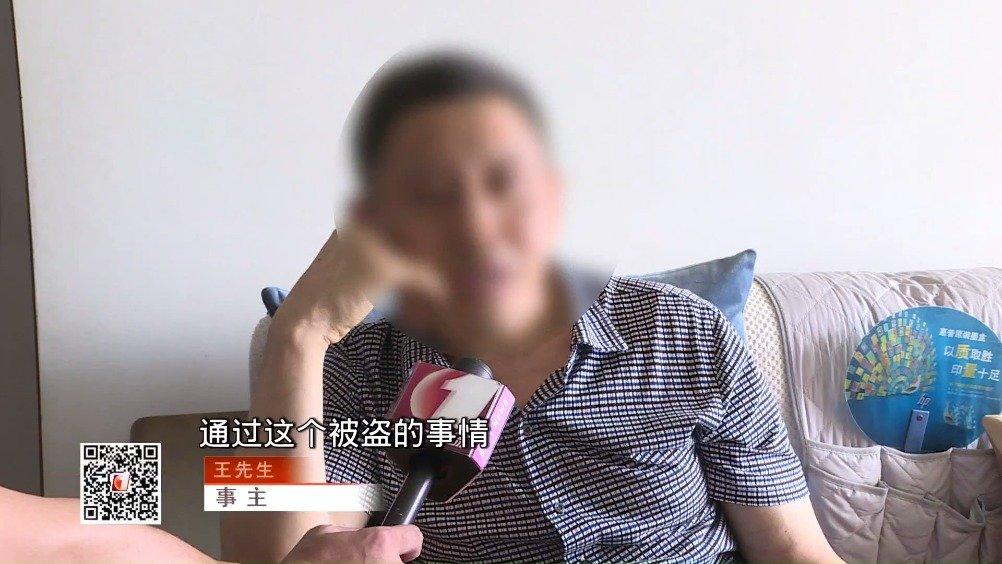 深圳一小区高层业主 两家深夜遭贼