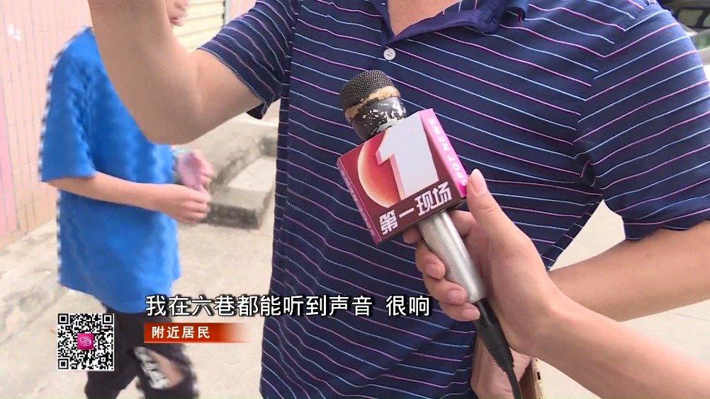 深圳龙岗一小区充电柜自燃 吓坏社区居民