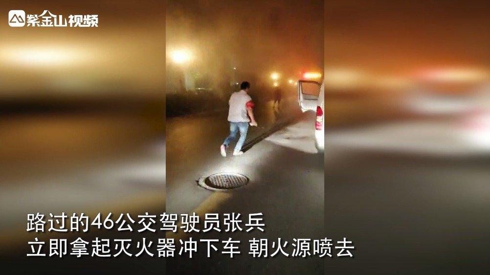 好样的!面包车突发自燃 三名公交司机勇灭火