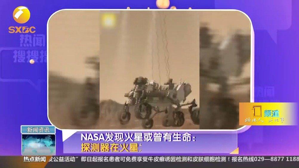 NASA发现火星或曾有生命:探测器在火星发现硫酸盐沉积物近日