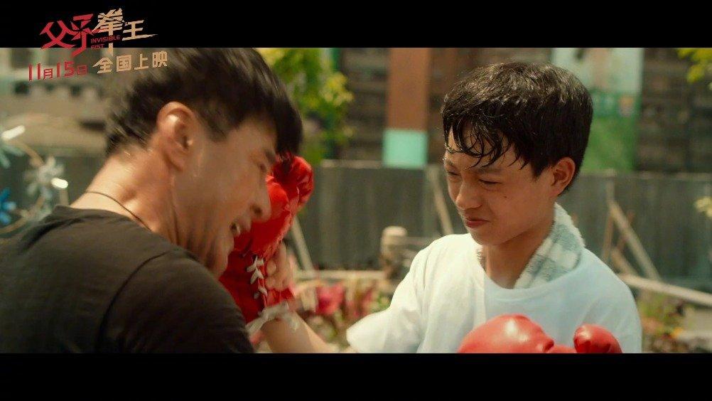 电影温情定档11月15日 父子拳手展现感人亲情