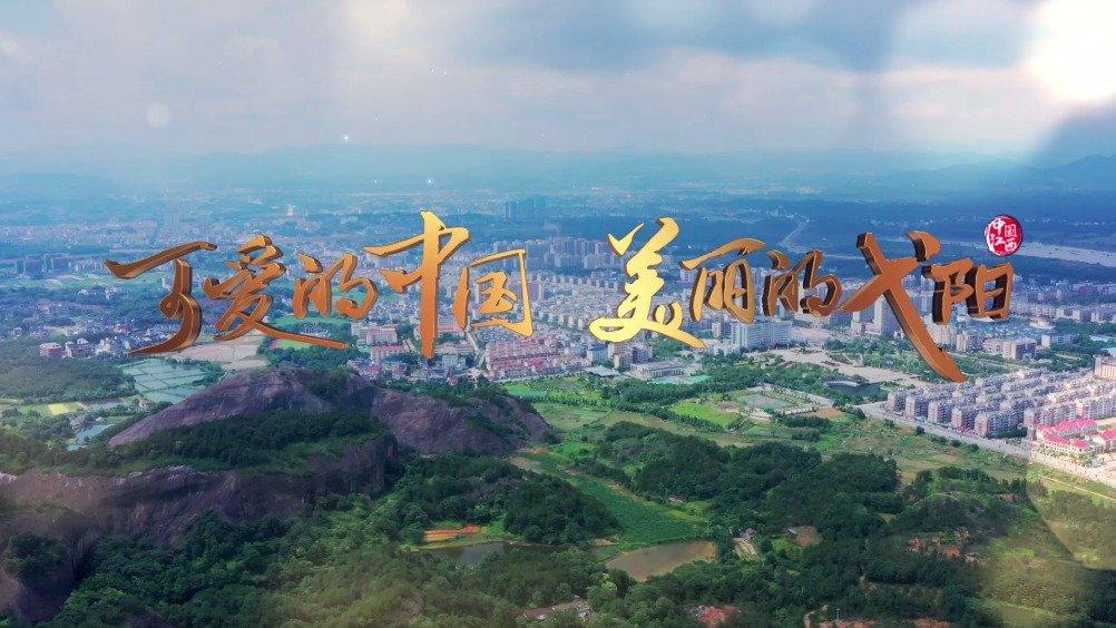 """今晚中""""斧头将军""""黄开湘,江西弋阳人"""