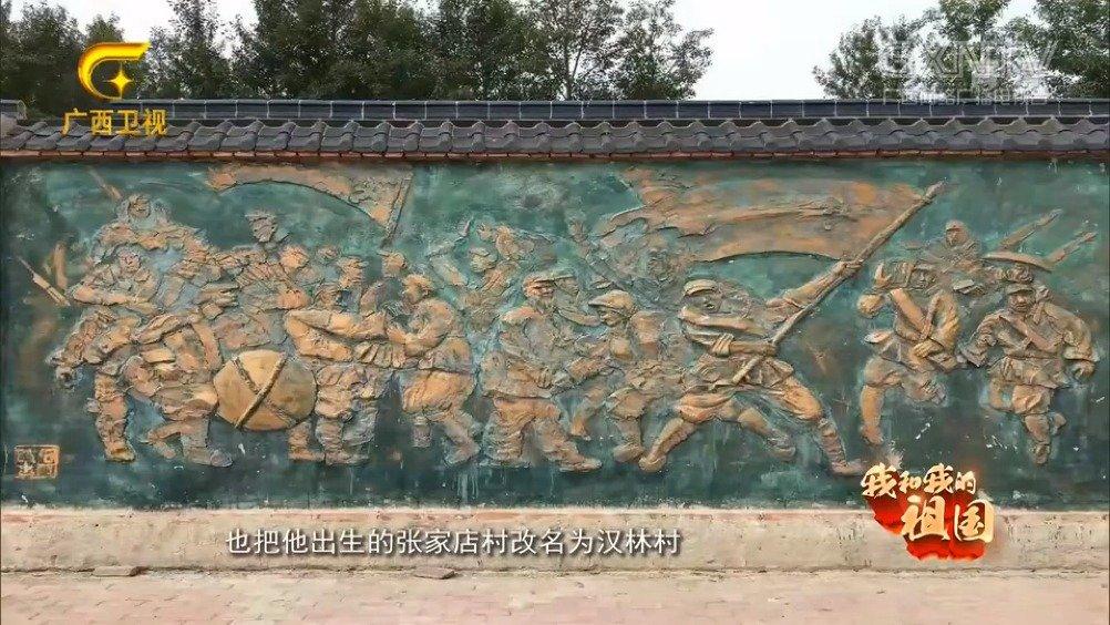 """25岁舍身炸碉堡,广西剿匪战场上也有一个""""董存瑞式""""的战斗英雄"""