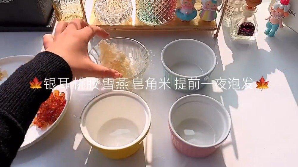 听说喝一碗等于敷30张面膜 那一边喝一边敷面膜不是美炸了