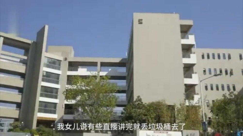深圳:停止项目,并安排回收所有资料册!