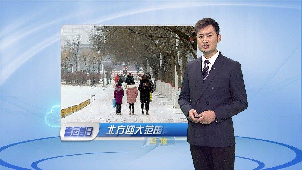 今天年三十除夕日,离新年仅一步之遥,广东气象先给大家拜年了