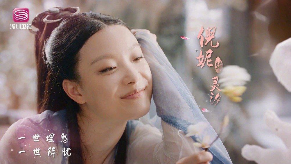 张震倪妮演绎绝美奇幻之恋,今晚(1月26日)19:30,相约