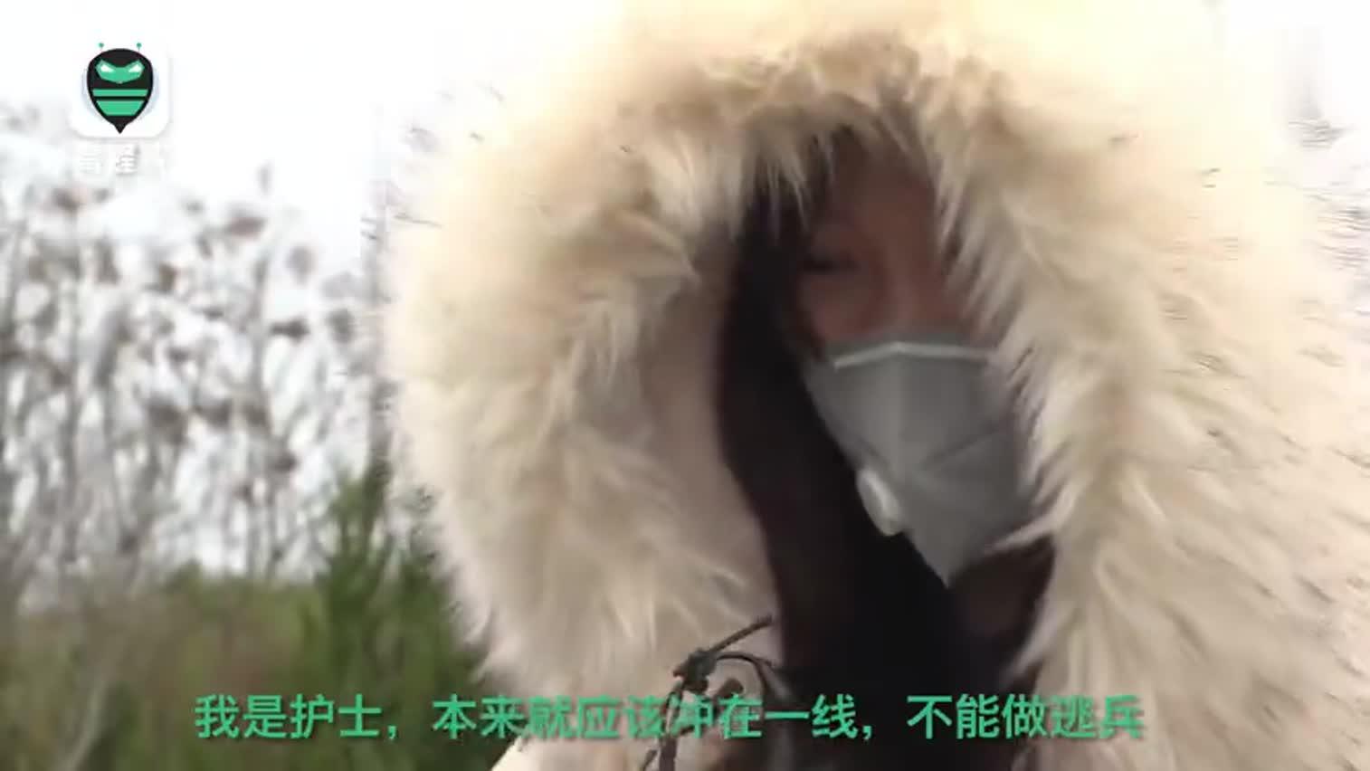 武汉大学中南医院护士放弃与家人过年 重返抗击疫情一线:不做逃兵