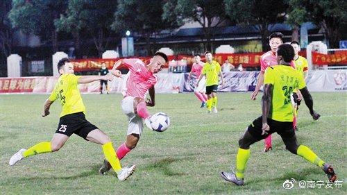 第九届桂超联赛在南宁开幕