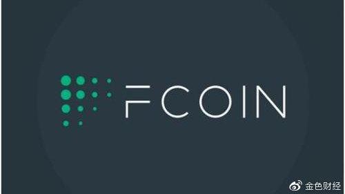 金色观察 | 币圈新年第一瓜 :FCoin交易所停机 创始人跑路?