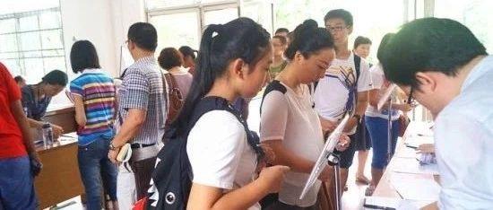 辽宁高考本科上线未录取考生 7月25日、29日可两次填报征集志愿