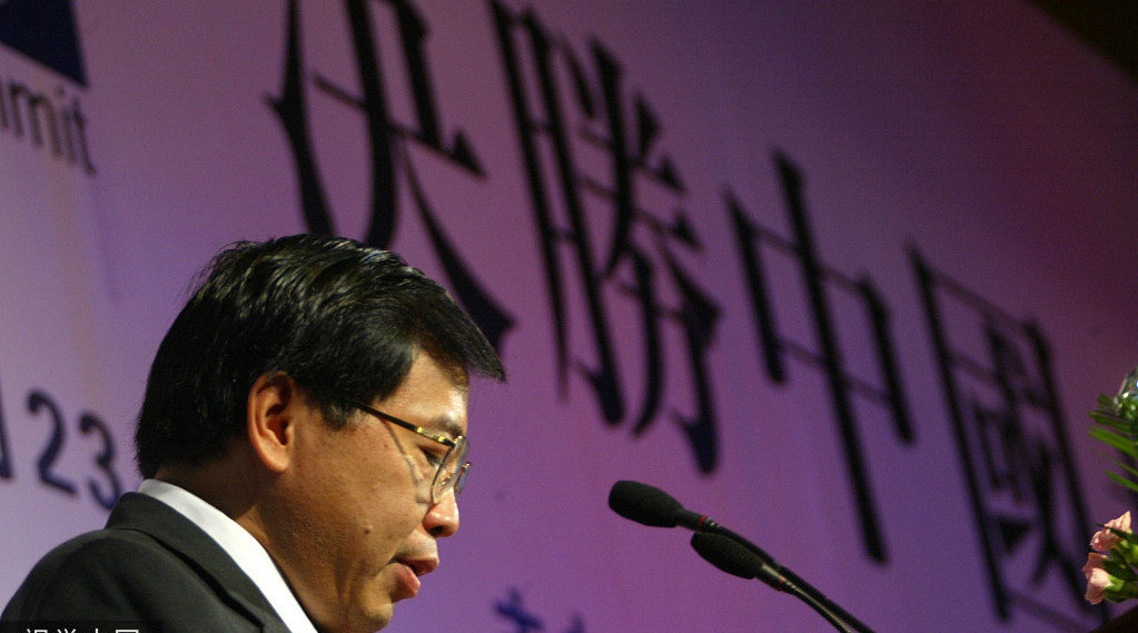 TCL李东生:面对发达国家围堵 硬核科技才是中国底气