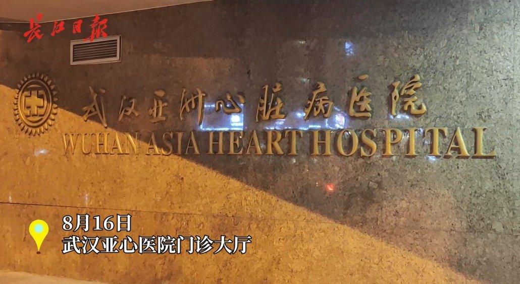 医院夜间开放门诊大厅,患者家属在此打地铺
