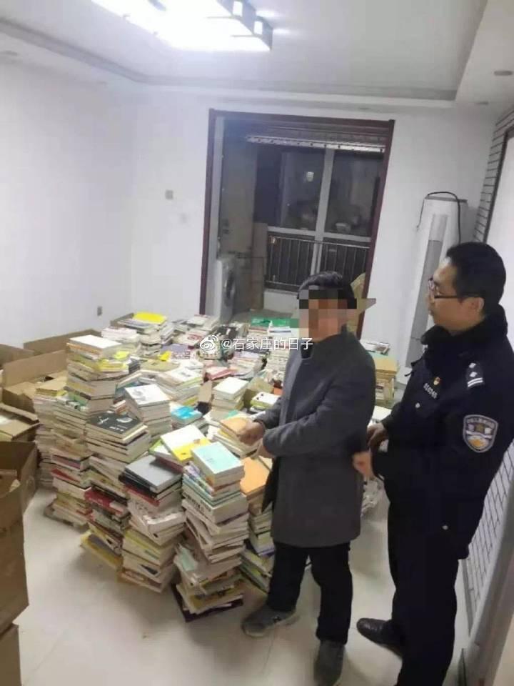 石家庄月薪8K男子9 个月偷 3000 余本书来看,只为解压排忧?